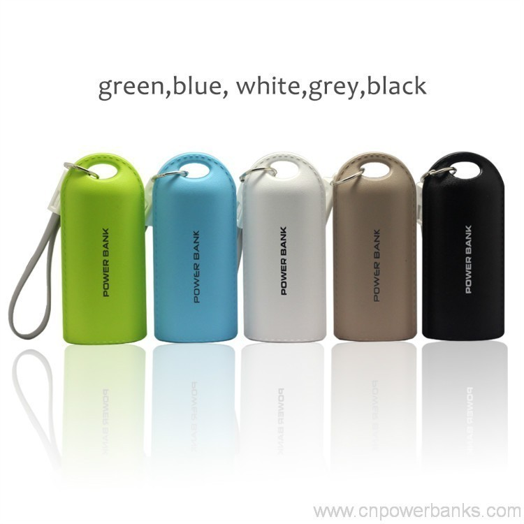 5200mah-keychain-power-banks-4